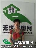 青岛青岛周边其它住家保姆_做家务:辅助带孩子:照顾能自理老人保姆