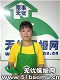深圳龙岗住家保姆_做家务:辅助带孩子:全职带孩子保姆