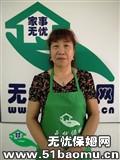 深圳福田口岸小时工_做家务:辅助带孩子保姆