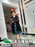 武汉东西湖不住家保姆_做家务:辅助带孩子:照顾能自理老人保姆