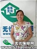 深圳南山南头不住家保姆_做家务:辅助带孩子保姆
