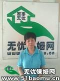 杭州杭州周边住家保姆_做家务:辅助带孩子:全职带孩子:公司做饭保姆