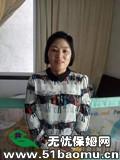 杭州下城凤起住家保姆_做家务:照顾能自理老人保姆