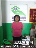 北京通州住家保姆:育儿嫂_做家务:辅助带孩子:全职带孩子保姆