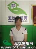 北京朝阳朝青板块住家保姆:育儿嫂_做家务:辅助带孩子:全职带孩子保姆