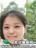 星沙通程广场月嫂:育儿嫂