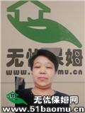 北京房山良乡不住家保姆_做家务:辅助带孩子:照顾能自理老人:公司做饭保姆