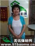 郑州中原航海西路住家保姆_做家务:照顾能自理老人:照顾半自理老人保姆