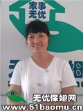 北京昌平回龙观住家保姆_做家务:辅助带孩子保姆