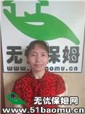 重庆渝北住家保姆_做家务:辅助带孩子:全职带孩子保姆
