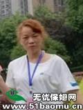 重庆九龙坡住家保姆_做家务:辅助带孩子保姆