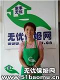 深圳龙岗住家保姆_做家务:辅助带孩子:照顾能自理老人:公司做饭保姆