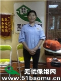 郑州中原航海西路住家保姆_做家务:辅助带孩子:公司做饭保姆