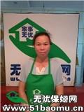 深圳南山住家保姆_做家务:照顾能自理老人保姆