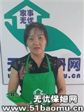 福田新洲小时工