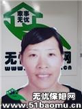 上海嘉定住家保姆_做家务:辅助带孩子:全职带孩子保姆
