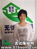 上海浦东住家保姆_做家务:辅助带孩子:照顾半自理老人保姆