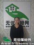 天津河北建昌道小时工_做家务:公司做饭保姆