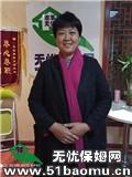 郑州中原航海西路住家保姆_做家务:照顾能自理老人:公司做饭保姆