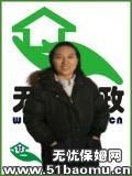 郑州郑州周边住家保姆_做家务:辅助带孩子保姆