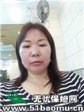 深圳福田新洲小时工_做家务:辅助带孩子:公司做饭保姆