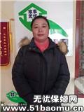 郑州中原航海西路住家保姆_做家务:照顾能自理老人:照顾不能自理老人保姆