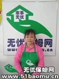 深圳宝安西乡住家保姆_做家务:辅助带孩子:全职带孩子:公司做饭保姆