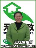重庆南岸不住家保姆_做家务:辅助带孩子保姆