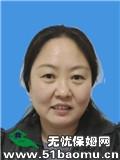 北京朝阳亚运村住家保姆_做家务:全职带孩子保姆