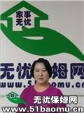 深圳龙岗住家保姆_做家务:辅助带孩子:照顾能自理老人保姆