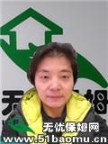上海浦东三林住家保姆_做家务:辅助带孩子保姆