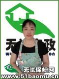 小时工。做家务:辅助带孩子:公司做饭:公司保洁