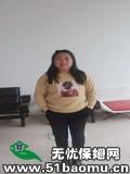 上海浦东住家保姆_做家务:照顾能自理老人保姆