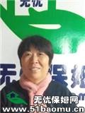 上海杨浦控江路住家保姆_做家务:照顾半自理老人:照顾不能自理老人保姆