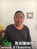 天津和平劝业场小时工_公司做饭保姆