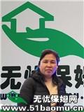 北京朝阳公园住家保姆:不住家保姆_做家务:辅助带孩子保姆