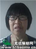 上海黄浦西藏南路住家保姆_做家务:辅助带孩子:照顾能自理老人:照顾半自理老人保姆