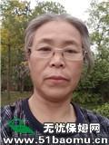 郑州中原帝湖住家保姆_做家务:照顾能自理老人:照顾半自理老人保姆