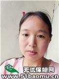 上海徐汇不住家保姆:小时工_做家务保姆