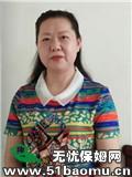 上海闸北住家保姆:育儿嫂_做家务:全职带孩子保姆