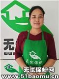深圳南山南油不住家保姆_做家务:辅助带孩子保姆