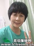 上海黄浦西藏南路不住家保姆_做家务:照顾能自理老人保姆