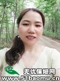深圳宝安福永不住家保姆:小时工_做家务:辅助带孩子保姆