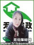 上海嘉定南翔住家保姆_做家务:辅助带孩子:全职带孩子保姆