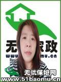 北京丰台住家保姆_做家务:辅助带孩子:全职带孩子保姆