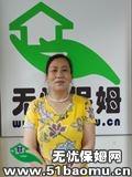 南京六合周边住家保姆_做家务:辅助带孩子保姆