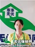 上海杨浦黄兴住家保姆_做家务:照顾能自理老人:照顾半自理老人保姆