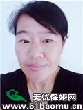 上海静安住家保姆_做家务:照顾能自理老人:公司保洁保姆