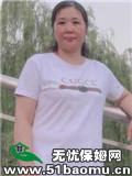 郑州二七住家保姆_做家务:辅助带孩子保姆
