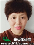 郑州管城住家保姆_做家务:辅助带孩子保姆